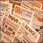 Българските вестници