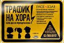 """Ученици от различни възрасти в СОУ""""Любен Каравелов"""" – Несебър отбелязаха с разнообразни прояви Европейския ден за борба с трафика на хора.   В подходяща за тях форма децата научиха,..."""