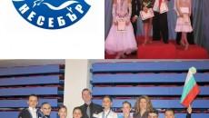 """Източник: КСТ """"Несебър""""  С три златни, два сребърни и един бронзов медал се завърнаха състезателите на Клуб по спортни танци Несебър от Солун, Гърция, където на 24 януари т.г...."""
