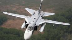 """news.bg Турски самолети Ф-16 свалиха руски боен самолет Су-24 """"Фенсер"""". Той е паднал на сирийска територия, съобщиха турските власти, цитирани от световни агенции. Турски военен представител заяви, че самолети Ф-16..."""
