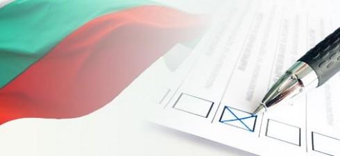 """Както се очакваше Бургаският административен съд /БАС/ прие за неоснователни доводите на жалбоподателите от коалиция от партии """"Зора"""",подадени от лицето Венелин Ташев и още 3 лица, за подмяна и фалшифициране..."""