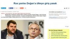 """Ако такава забрана е налице, тя показва по недвусмислен начин, че позицията на почетния председател на ДПС"""" Ахмед Доган, която аз категорично подкрепям, е била правилна, коментира Делян Пеевски..."""