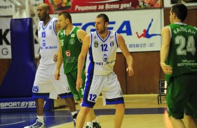 basketbol-chernomorets