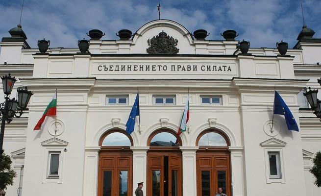 655-402-parlament-narodno-sybaranie