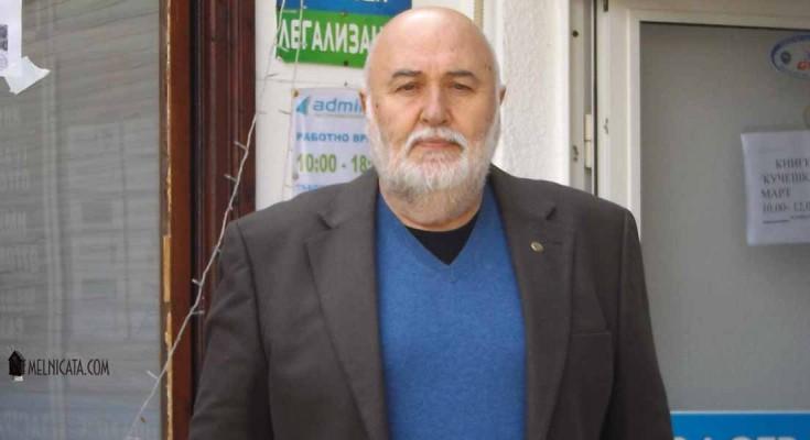 KrasimirKosev1