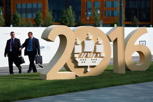 international_economic_forum_is_open_in_stpetersburg_9cbc6d76_1000