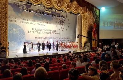 ООШИ-Несебър с престижно второ място от фестивал в СОЧИ