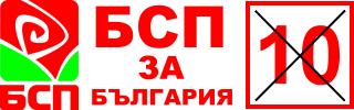 bsp-bulgaria