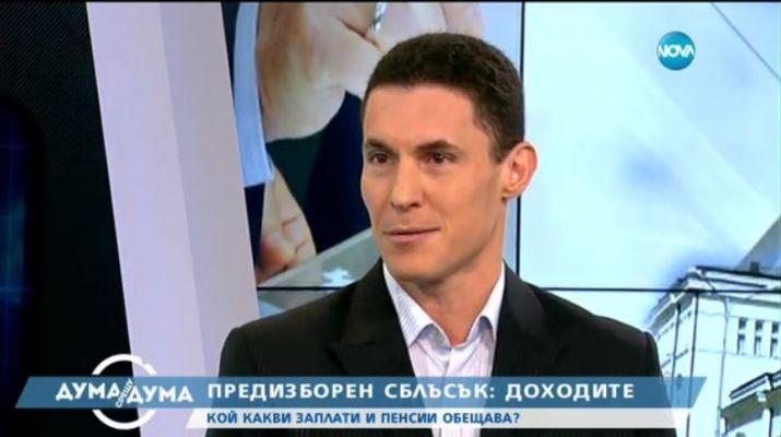 prodanov.nova.3.27.02.2017-d82a30e6
