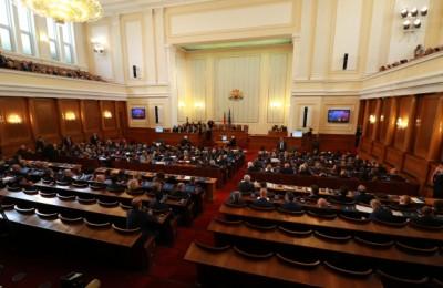 655-402-pyrvi-den-na-novoto-44-narodno-sybranie-parlament