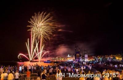 Fotokonkurs 2017_M15_2mjasto