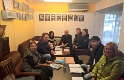 урок  по български 2