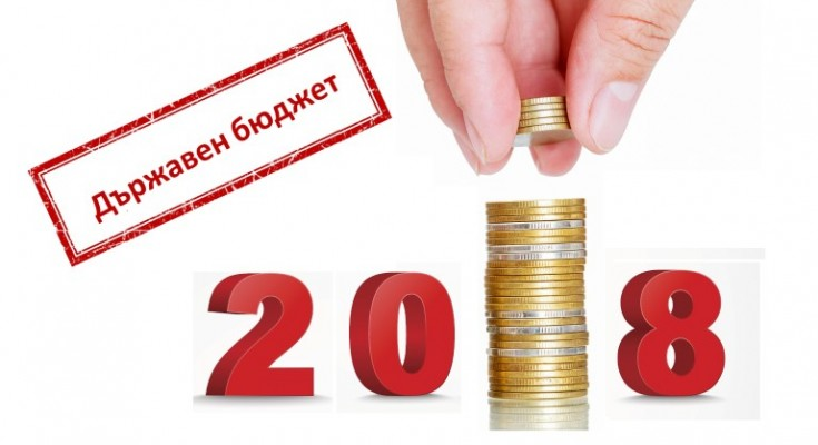 golden 2017,money saving concept