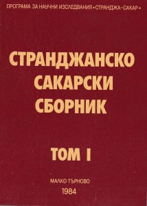 tom 1_lice