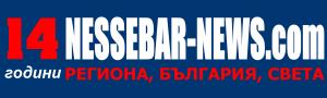 Новини от Несебър и региона