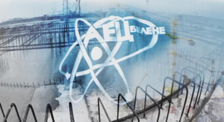 belene-506325-810x0
