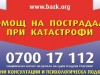 49cd332c-8b4c-4e2d-a09a-f8bea1ac2902
