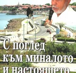 1.Kirov-