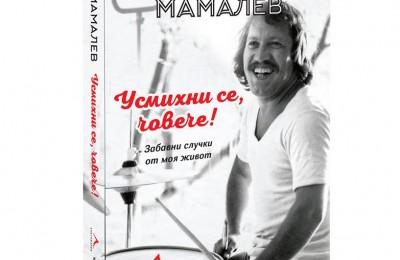 mamalev-3D
