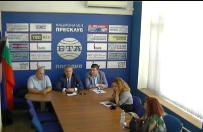Plovdiv-PFK-1