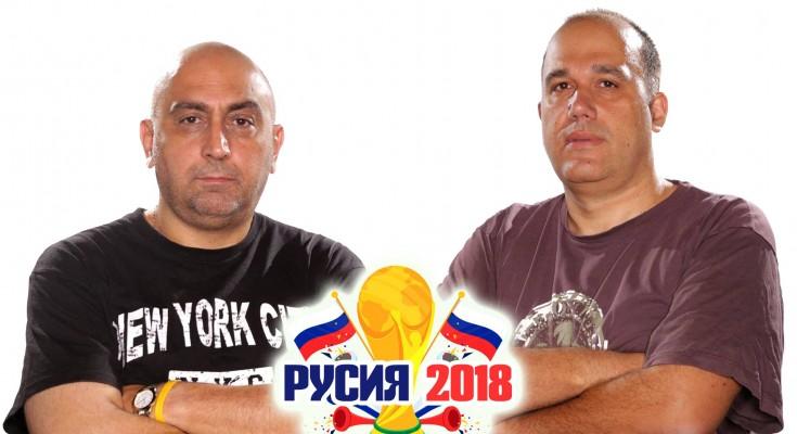 Tomislav Rusev i Niki Aleksandrov