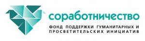 logo Соработничество