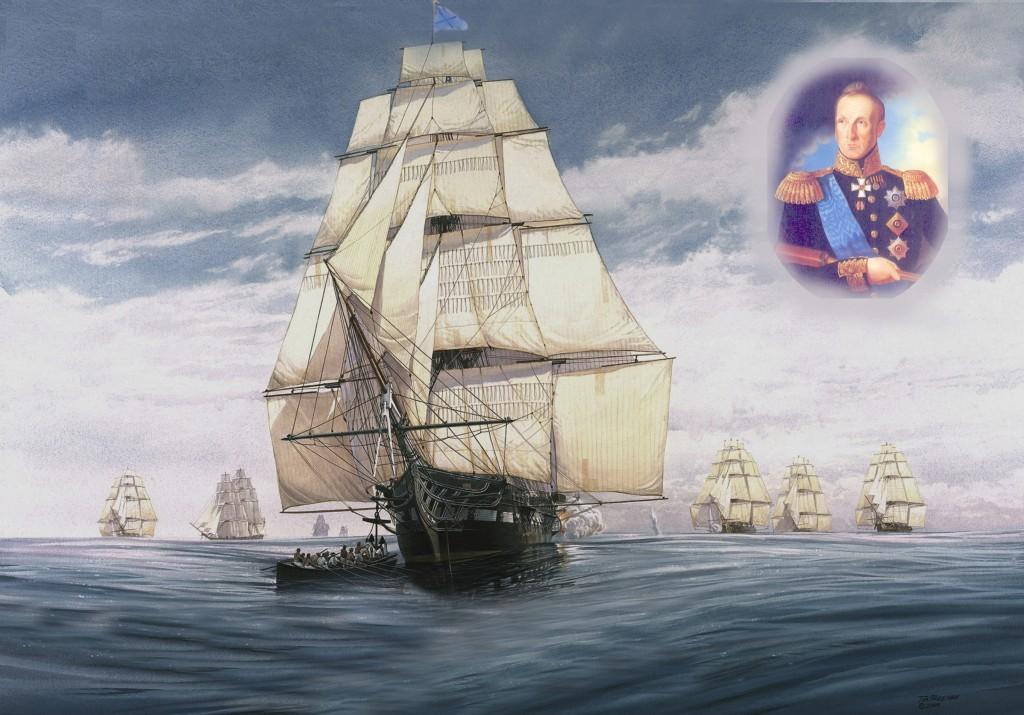 1-24 Черноморската флота, командван от адмирал Александър Грейг Кораб1829-1