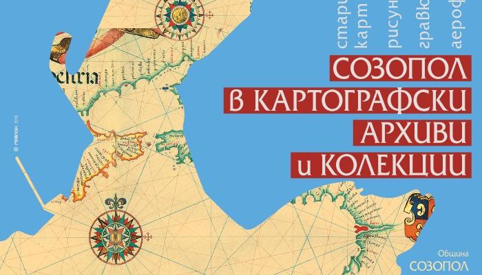 Poster-Sozopol-Net