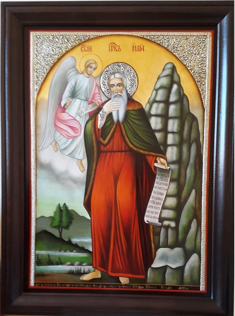 Св.Иван - дар от проф. И.Гаврилов