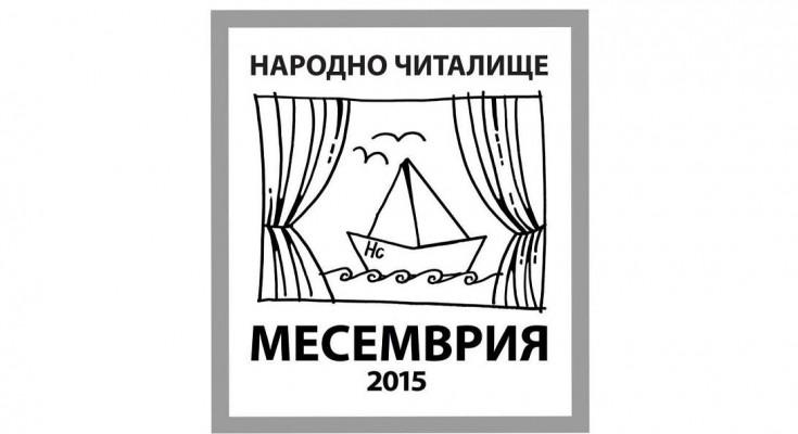 Logo_Mesemvria2015