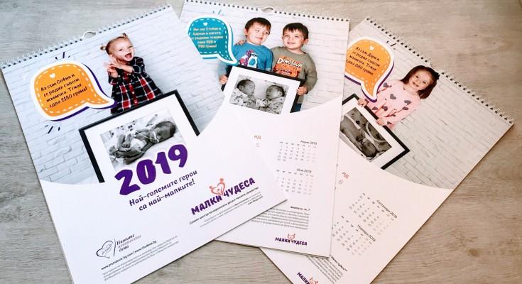 FNND_2019 kalendar