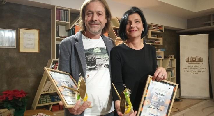 Ivan Filchev i Desislava Rizova