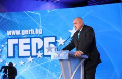 Borisov 2