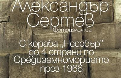 13f4f6fd-1b42-453a-b38d-08a56131b347