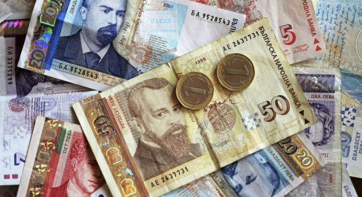 Close up shot of Bulgarian Lev money banknotes