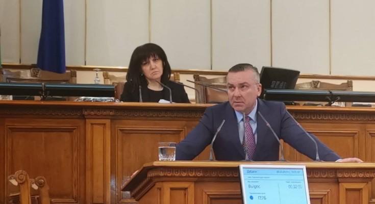 D.Boichev