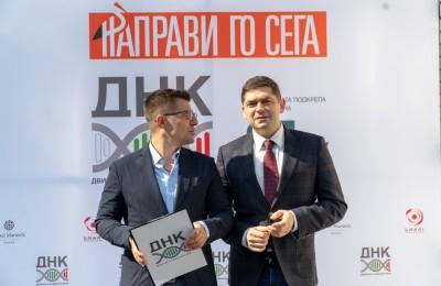 Andrey Arnaudov_Milen Vrabevski