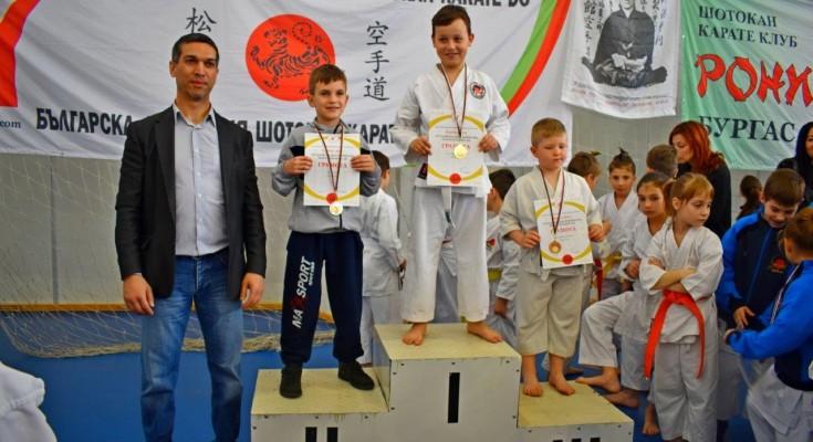 Burgas_Nacionalno_Shotokan Karate Do (4)
