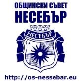 banner_os-nessebar_1