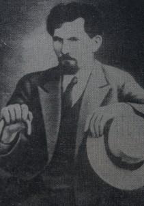1909 Благой Захариев