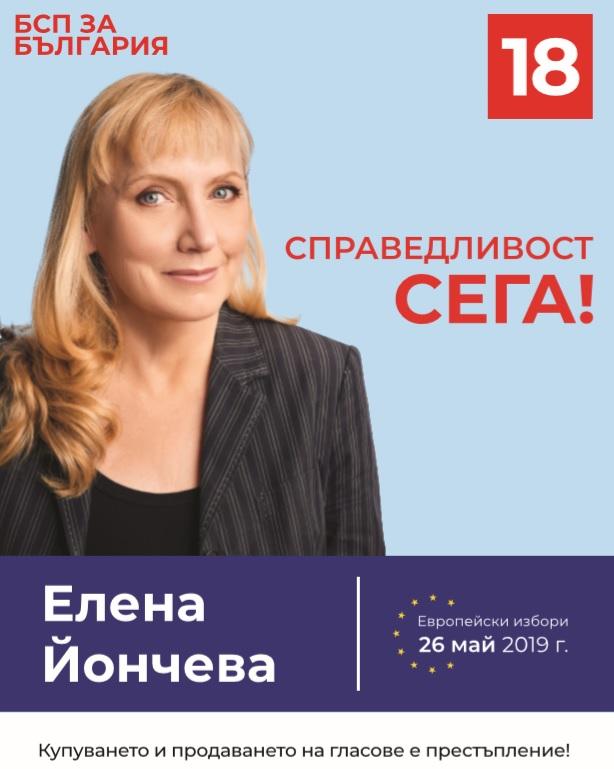 Yoncheva1-1