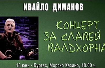 Ivailo_Dimanov