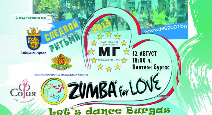 cover FB Zumba 2019