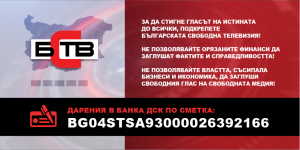 BANNER_DARENIA-05_0045375892ffc3fa12b8477fa764212d
