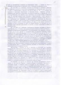 Photograph (3)