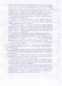 Photograph (4)