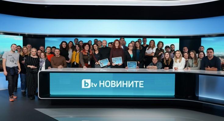 bTV_Novinite_19_rojden_den
