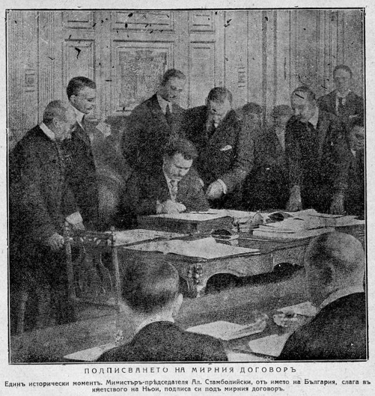 нъойски договор