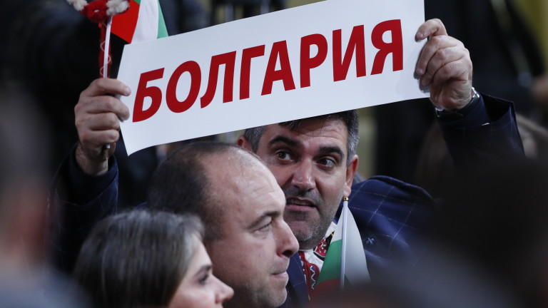 epa08081212 A journalist holds a poster reading 'Bulgaria' prior to the start of Russian President Vladimir Putin's annual news conference with Russian and foreign media at the World Trade Center in Moscow, Russia, 19 December 2019. A total of 1,895 journalists were accredited for Putin's annual news conference. EPA/YURI KOCHETKOV