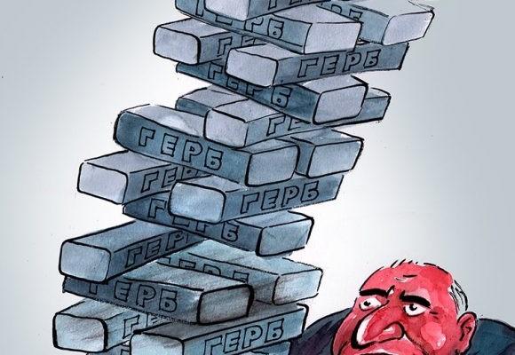 тухли-ГЕРБ-карикатура-580x672